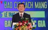 Chủ tịch nước Trương Tấn Sang: Báo chí cần phải tiếp tục đổi mới