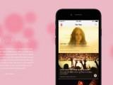Apple Music chính thức khởi động 3 tháng miễn phí