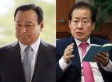 Cựu Thủ tướng Hàn Quốc bị kết tội nhận hối lộ