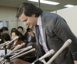 Cựu Tổng giám đốc Sàn giao dịch tiền ảo Mt.Gox bị bắt tại Nhật