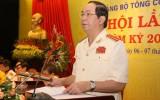 Đại tướng Trần Đại Quang dự, chỉ đạo Đại hội Đảng bộ Tổng cục Cảnh sát
