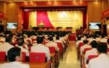Khai mạc Đại hội Đại biểu Đảng bộ Công an Trung ương lần thứ VI