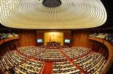 Sáng nay (20/10), khai mạc Kỳ họp thứ 10 Quốc hội khoá XIII