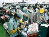 Việt Nam sẽ trở thành trung tâm chế biến, chế tạo mới của thế giới?