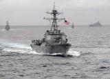 Trung Quốc tuyên bố sẽ giám sát tàu chiến Mỹ trên Biển Đông