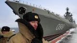 Nga sẽ kiểm soát Bắc Cực bằng 30 lò phản ứng hạt nhân di động