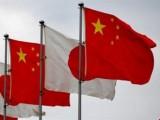 Nhật Bản, Trung Quốc tiếp tục đàm phán tránh xung đột trên biển