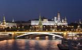 Nga công bố các ưu tiên trong chiến lược an ninh quốc gia 2016