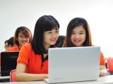 Tuyển sinh 2016: Đại học FPT tổ chức thi trên máy tính