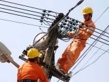 EVN lên kế hoạch tăng giá điện 21,4 đồng/KWh