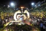 Việt Nam đồng đăng cai tổ chức Lễ hội văn hóa thế giới năm 2017