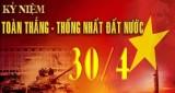 Kỷ niệm 41 năm giải phóng Miền Nam