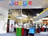 Google đối mặt với án phạt kỷ lục trong vụ kiện chống độc quyền