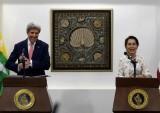 Ngoại trưởng Mỹ John Kerry lần đầu thăm chính thức Myanmar