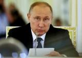 Tổng thống Putin: Nga không tác động đến kết quả Brexit
