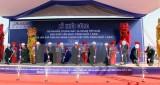 """Khởi động dự án pin """"sạch"""" trị giá 320 triệu USD tại tỉnh Bắc Giang"""