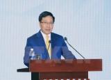 Việt Nam đã chuẩn bị sẵn sàng cho Năm APEC 2017