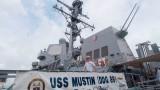 Tàu khu trục USS Mustin của Mỹ tới Cam Ranh