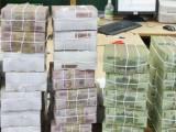 Bài học đắt giá với ai đã trót nghe theo tin đồn sắp đổi tiền