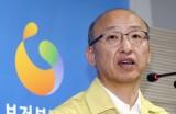 Bê bối chính trị Hàn Quốc: Lệnh tạm giam Giám đốc Quỹ hưu trí quốc gia