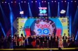 VPop 20 Awards 2016: 'Sau tất cả' là ca khúc của năm