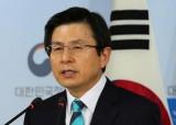 Phe đối lập ở Hàn Quốc thúc đẩy luận tội Quyền Tổng thống