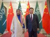 Trung Quốc và Saudi Arabia ký kết 14 thỏa thuận hợp tác