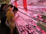 Đẩy nhanh mở cửa thị trường xuất khẩu thịt lợn đông lạnh của Việt Nam