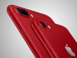 iPhone 7 là điện thoại thông minh bán chạy nhất thế giới