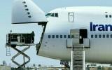 Iran mở thêm đường bay và gửi lương thực tới Qatar
