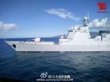 Trung Quốc điều tàu khu trục thế hệ mới tham gia tập trận với Nga