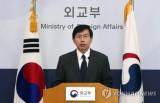 Hàn Quốc kêu gọi Triều Tiên ngừng đưa ra những lời đe dọa
