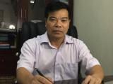 Bổ nhiệm Phó Tổng Giám đốc Đài Truyền hình Việt Nam