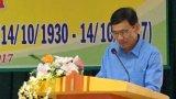 Họp mặt kỷ niệm 87 năm Ngày thành lập Hội Nông dân Việt Nam