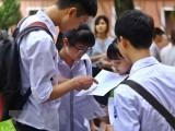 Công bố dự thảo Thông tư sửa đổi, bổ sung Quy chế tuyển sinh đại học