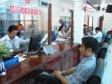 Trung tâm phục vụ hành chính công tỉnh - xây dựng hình ảnh chuyên nghiệp trong giải quyết thủ tục hành chính