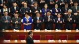 Trung Quốc khai mạc kỳ họp thứ nhất Quốc hội khóa 13
