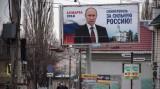 EU và Ukraine sẽ không công nhận bầu cử Tổng thống Nga tại Crimea