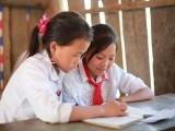 Bộ Giáo dục lên tiếng về việc thay học phí bằng giá dịch vụ đào tạo