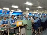 """Báo chí quốc tế giải mã """"những bí ẩn của phép lạ kinh tế Việt Nam"""""""
