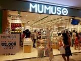 Bộ Công Thương yêu cầu rà soát các DN có mô hình tương tự Mumuso