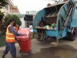 Tăng cường quản lý chất thải rắn