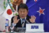 Nhật-Mỹ cam kết thúc đẩy quan hệ thương mại trong vòng đàm phán thứ 2