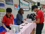 Lễ hội Xuân hồng lần thứ 12 tiếp nhận được gần 11.300 đơn vị máu