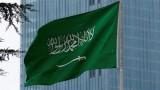EU bác bỏ đề xuất đưa Saudi Arabia vào danh sách các nước rửa tiền