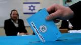 Israel đóng các cửa khẩu ở Gaza và Bờ Tây để chuẩn bị cho bầu cử