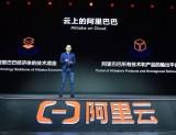Điện toán đám mây Alibaba vượt Amazon, Microsoft ở châu Á