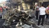 Iraq: Nổ tại một đền thờ Hồi giáo, gần 30 người thương vong