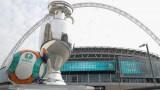 Lượt đăng ký mua vé xem chung kết Euro 2020 tăng cao kỷ lục