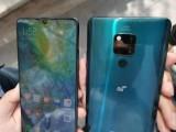 """Huawei """"trình làng"""" điện thoại di động thương mại đầu tiên hỗ trợ 5G"""